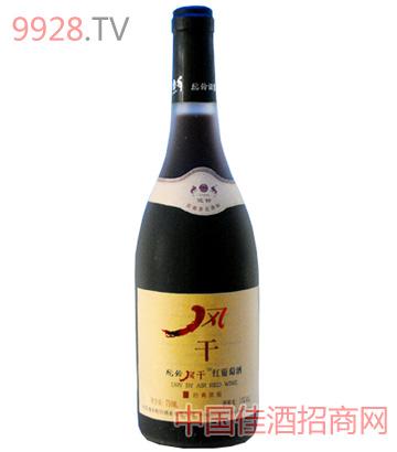 珍藏驼铃风干红葡萄酒