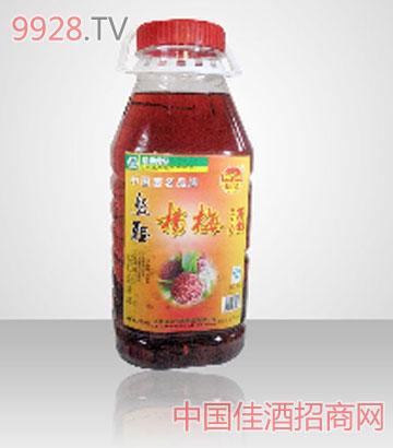杨梅酒-壶装杨梅酒