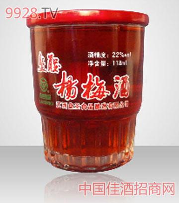 杨梅酒-口杯杨梅酒