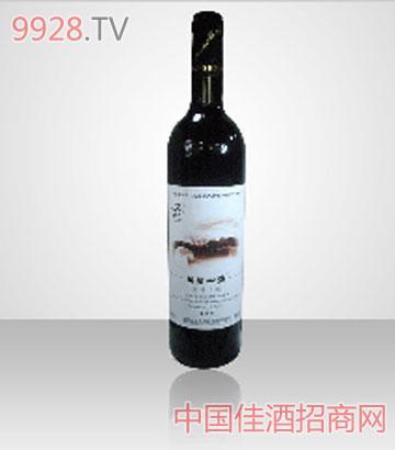 杨梅酒-豪华版礼盒装历居山庄杨梅干红