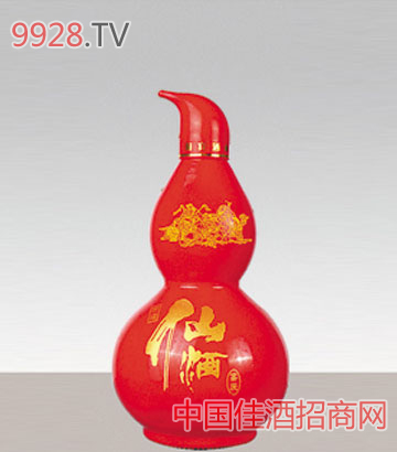 新彩瓶23