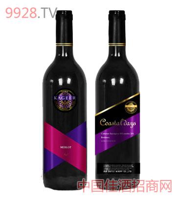 卡格尔葡萄酒