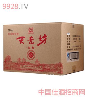 天意坊原浆酒(箱)