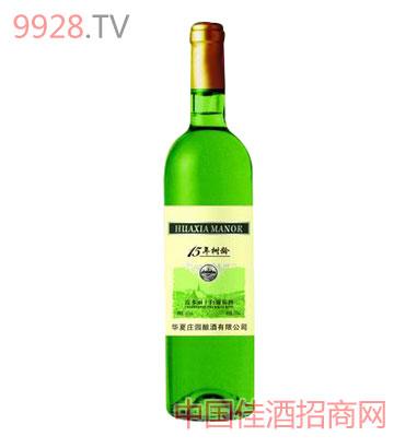15年树龄霞多丽干白葡萄酒