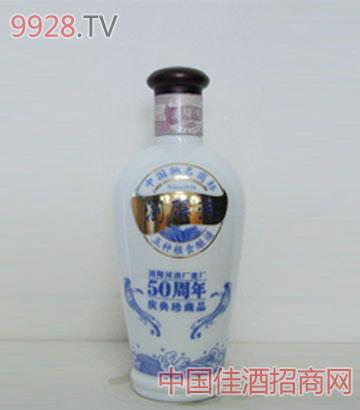 烤花玻璃瓶17