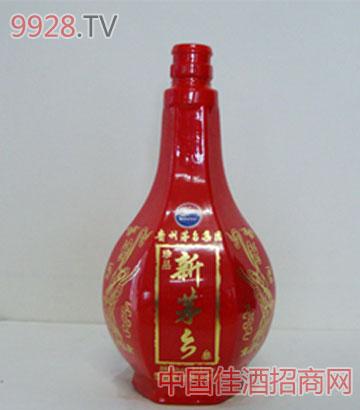 彩釉玻璃瓶3