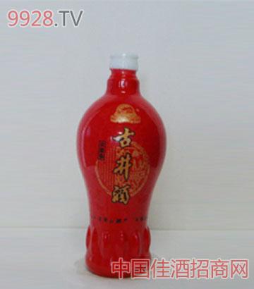 彩釉玻璃瓶1