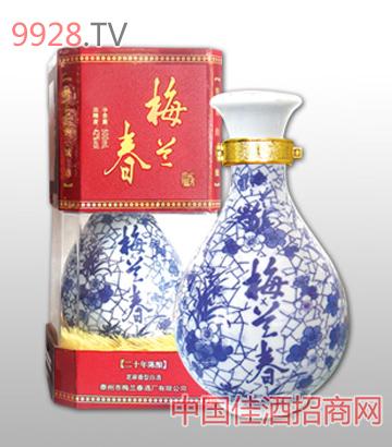梅兰春酒鉴赏(Ⅲ)42°