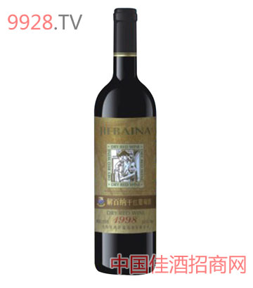 1998解百纳干红葡萄酒