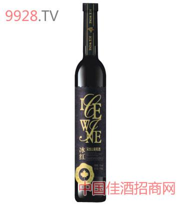 冰红葡萄酒