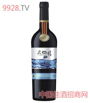 蓝靛果葡萄酒