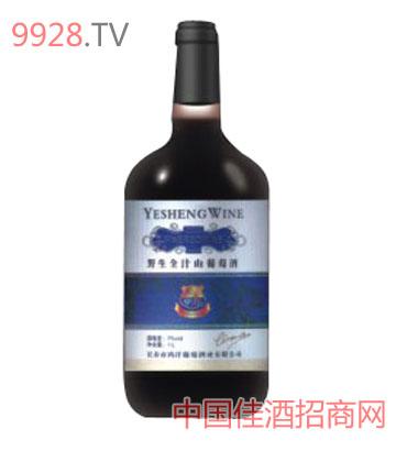 无醇葡萄酒