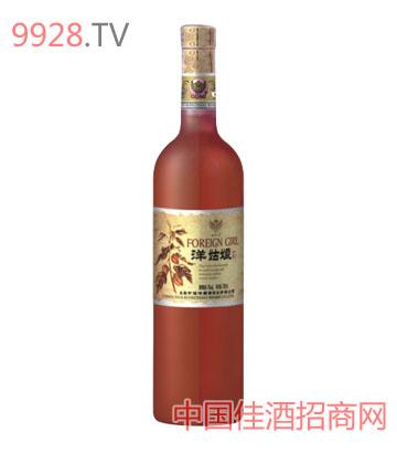 洋姑娘葡萄酒