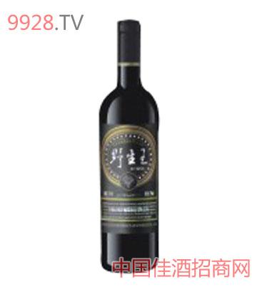 野生王原汁葡萄酒