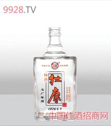 高白料白酒瓶05