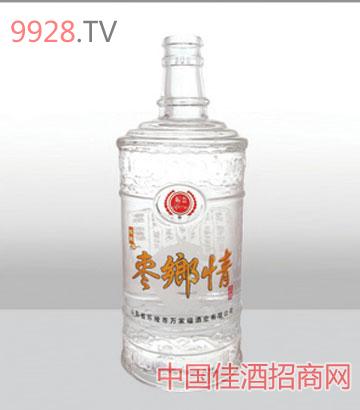 高白料白酒瓶13