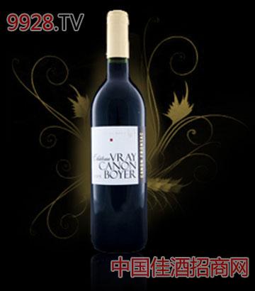 卡侬波耶干红葡萄酒-2005年