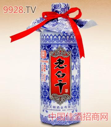 红高粱酒 (1)
