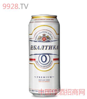 零号-波罗的海无酒精啤酒