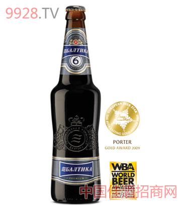 陆号-波罗的海黑啤酒