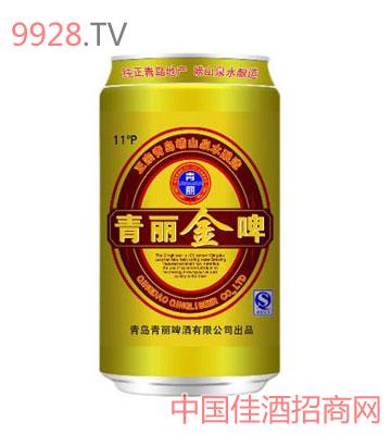 金啤全国招商中_青岛青丽啤酒有限公司_中国佳酒招商.