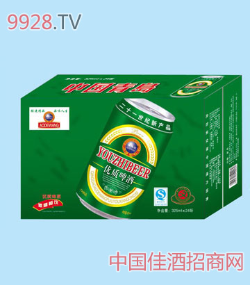 青岛优质啤酒(易拉罐)