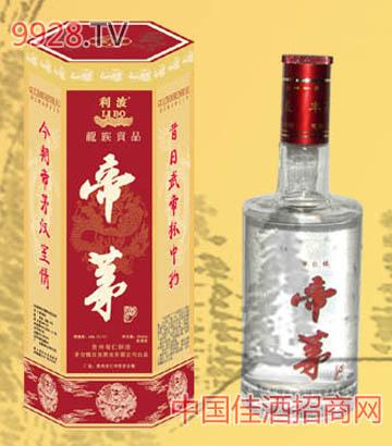 贵州省仁怀市茅台镇汉室酒业有限公司
