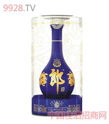 青花郎酒20年陈酿(500ml)
