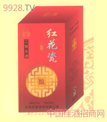 红花瓷二锅头酒