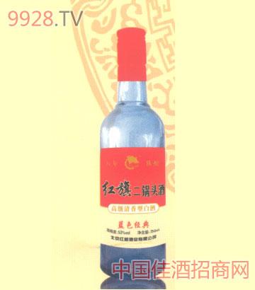 蓝色经典二锅头酒