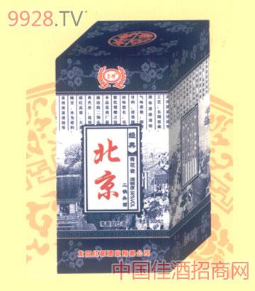 青花瓷二锅头酒500ml