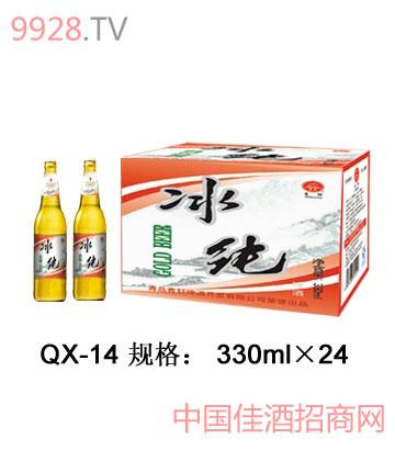 QX-14-冰纯夜场小支啤酒(文雅红)