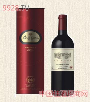 路易劳拉精选干红葡萄酒圆桶