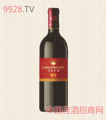 劳拉庄园玫瑰红干红葡萄酒
