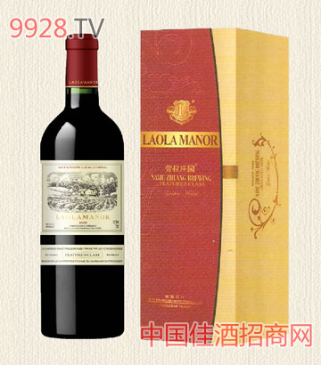 劳拉庄园红色礼盒葡萄酒