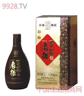 百家老根【彩壇】酒