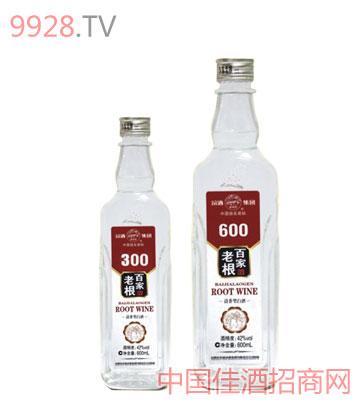 百家老根【精品】酒