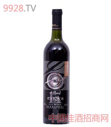 紫隆山-红宝石冰酒