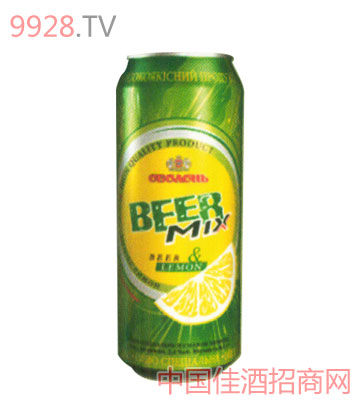 奥伯龙柠檬合啤酒