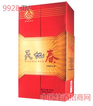 天地春酒礼盒(红)