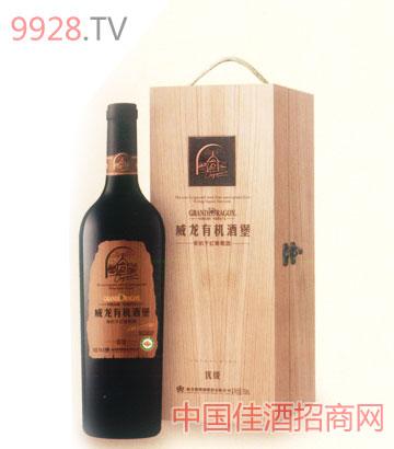 威龙葡萄酒_威龙葡萄酒价格