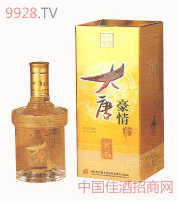 大唐豪情酒(金品)