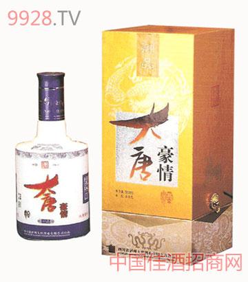 大唐豪情酒(御品)