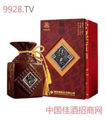典藏酒鬼酒(红典)