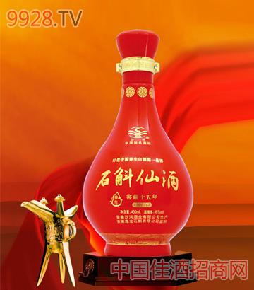 石斛仙酒15年窖藏