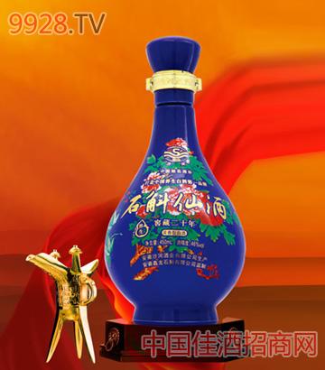 石斛仙酒20年窖藏