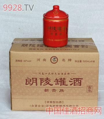 简装500MLX6新(富豪)酒