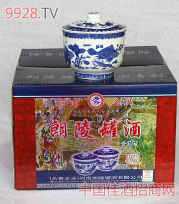 简装52度500MLX4青花瓷酒