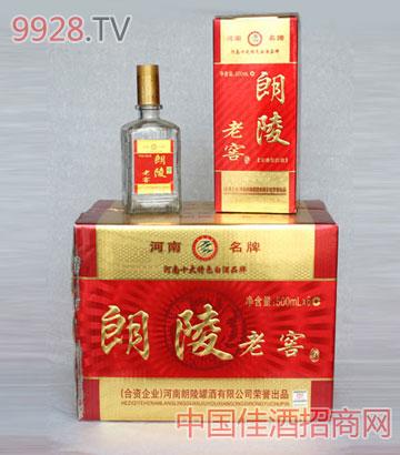 精装46度500MLX6朗陵老窖酒