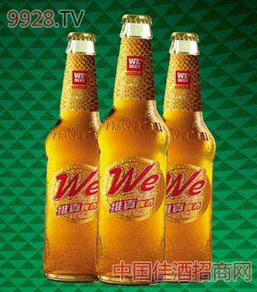 维真纯金啤酒
